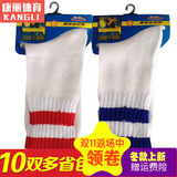 Kangli sports authentic tianjin expedition socks classic medium thick blended basketball socks sports socks blue bar red bar