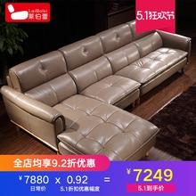 莱伯蕾 头层牛皮沙发组合客厅现代羽绒实木脚小户型真皮沙发