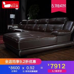 真皮沙发头层牛皮现代简约中厚皮客厅大小户型组合 高档皮艺沙发