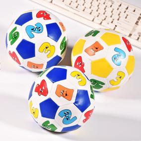 婴儿玩具6-12个月益智宝宝摇铃儿童手抓球触觉感知训练触感软球类