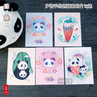 Hand-painted panda postcard small fresh literary birthday card tourist souvenir student prizes classmates gifts