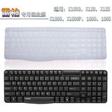 Reb keyboard film sticker E1050 X120 X125 X1800 1860 1865 K130 X1800P