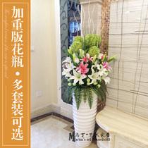 大码落地大花瓶花器花艺套装客厅酒店别墅现代简约欧式插花装饰品