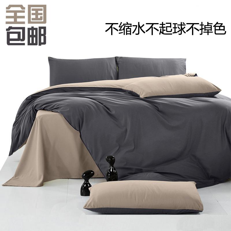 床上四件套纯色全棉