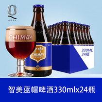 瓶啤酒寧夏小麥精釀啤酒玻璃瓶裝白啤酒12465ml西夏小麥白