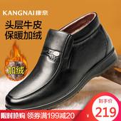 康奈男靴冬季真皮加绒保暖棉皮鞋商务休闲中老年舒适爸爸鞋短靴子