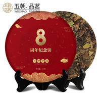 Fuding White Tea Cake Authentic Wilderness Ecology Gongmei 2018 Old White Tea Cake 350g Fujian White Peony Shoumei Tea