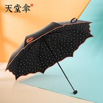 伞旗舰店黑胶防晒防紫外线遮太阳大伞双人晴雨伞男女折叠伞