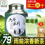Чай Люань Гуапянь Артикул 529288485345