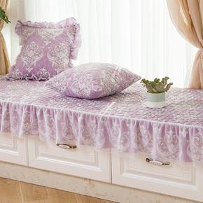 新品飘窗欧式飘窗垫子蕾丝简约现代田园沙发垫窗台垫防滑坐垫抱枕