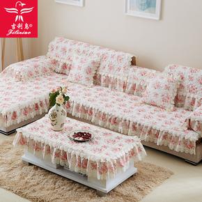 吉利鸟秋冬季沙发垫布艺四季简约现代沙发套坐垫田园沙发巾罩全盖