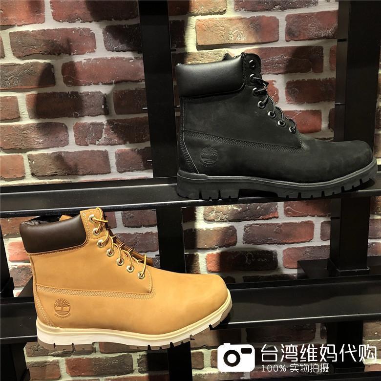 台湾代购Timberland/添柏岚男鞋17秋冬新款防水轻量时尚款高帮靴
