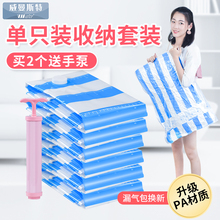Inhalation Vacuum Receiving Bag Compression Bag Thickening Durable Clothing Quilt Household Clothing Luggage Special Shrinkage Bag