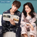 Jing Yun Spring and Autumn Couple Pajamas Long Sleeve Cotton Home Service Men Sweet Cute Set Women