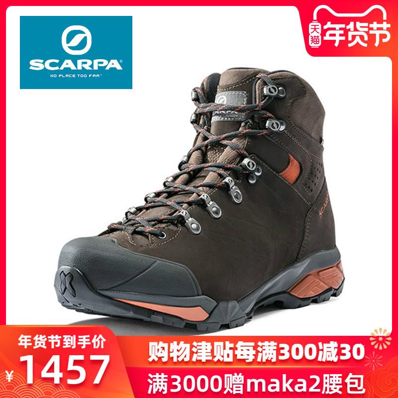 Scarpa/思卡帕ZG pro零重力专业版徒步鞋男女户外登山鞋67070-200