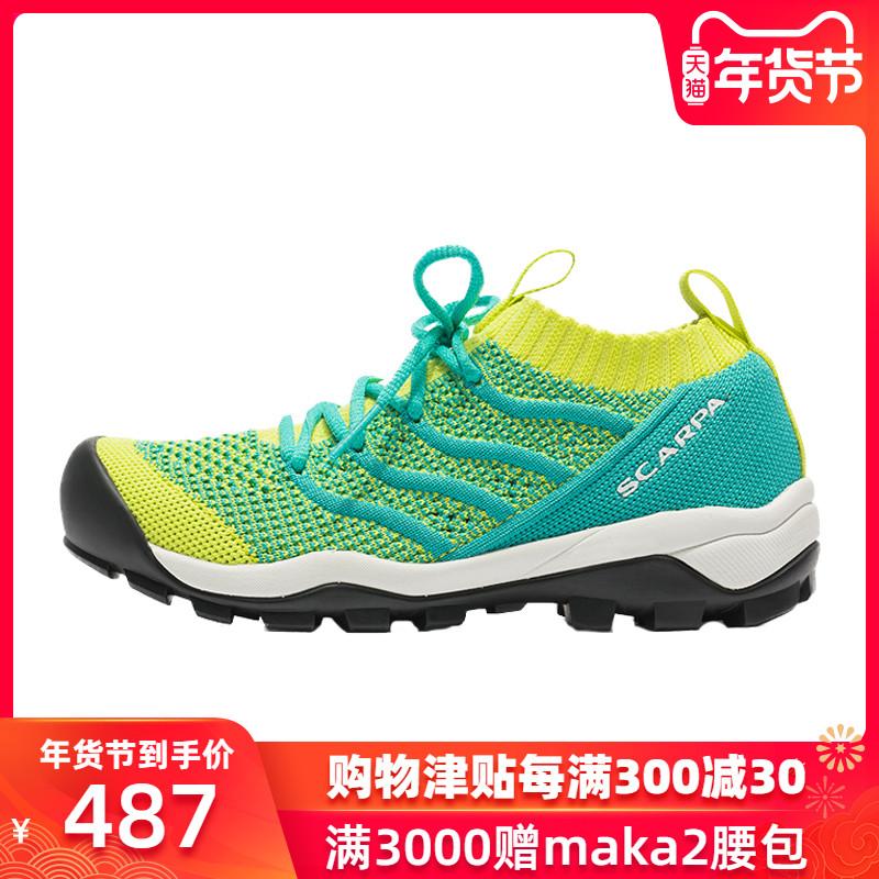 SCARPA思卡帕Gecko壁虎儿童透气低帮休闲鞋青少年登山鞋30560-353
