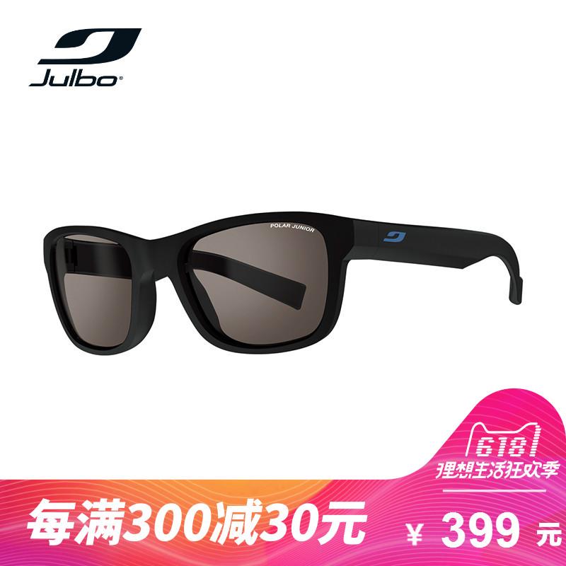 JULBO/佳宝 儿童系列户外运动防护太阳镜 J4669314