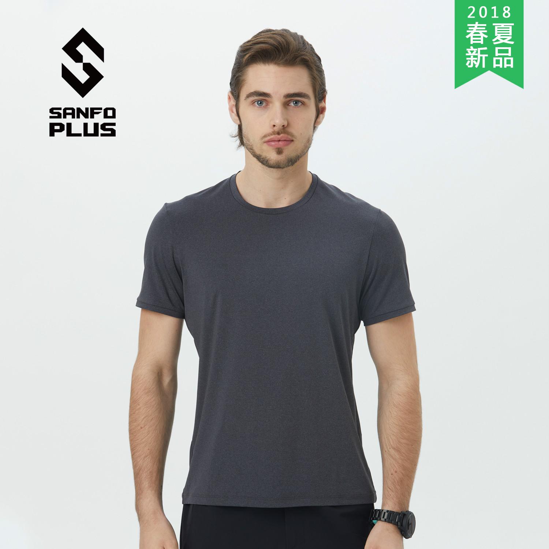 三夫户外Sanfo Plus短袖T恤男 夏季商务休闲排汗速干半袖衫18053