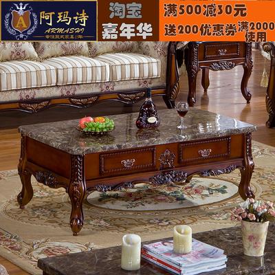 茶几实木欧式客厅茶桌今日特惠