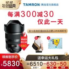 [旗舰店]腾龙15-30mmF/2.8防抖A012超广角风景单反镜头佳能尼康口