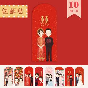 二妹婚礼红包创意卡通结婚双喜字礼金袋婚礼新年利是封
