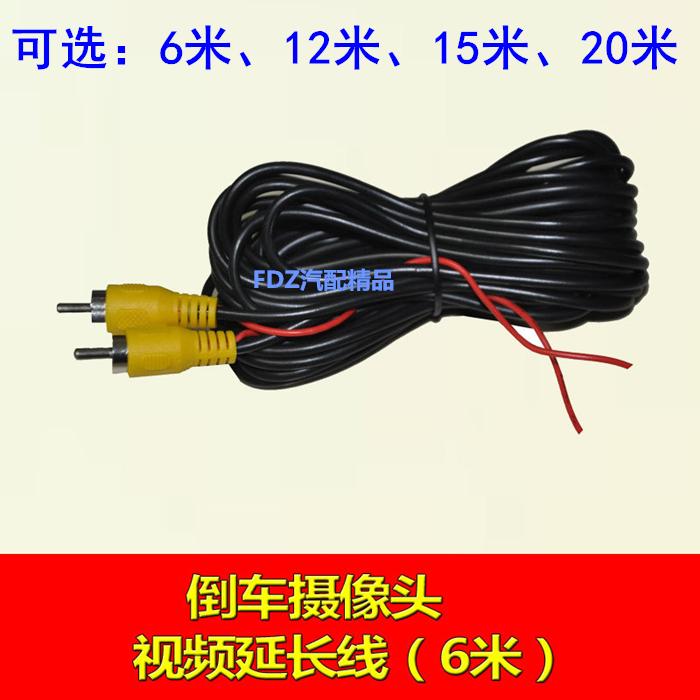AV-кабель для приставок Артикул 528658970269