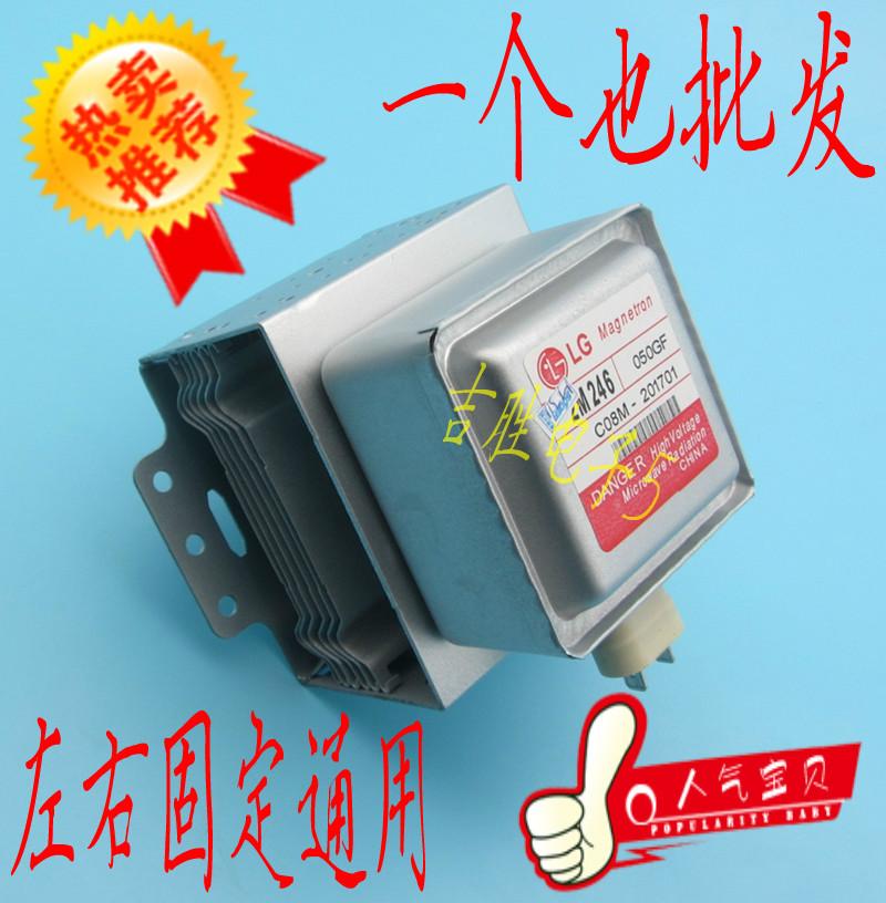 lg微波炉磁控管2m226
