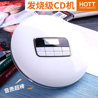 Portable CD player CD Walkman Support MP3 format disc English disc Non-replay machine HOTT CD511