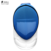 Escrime masque descrime masque descrime casque descrime installation descrime surface certification CE équipement descrime