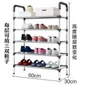 Stainless steel shoe rack special economical household