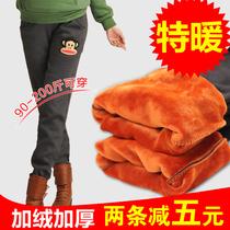 孕妇打底裤加绒加厚冬季外穿大码托腹保暖裤子秋冬孕妇裤冬装棉裤