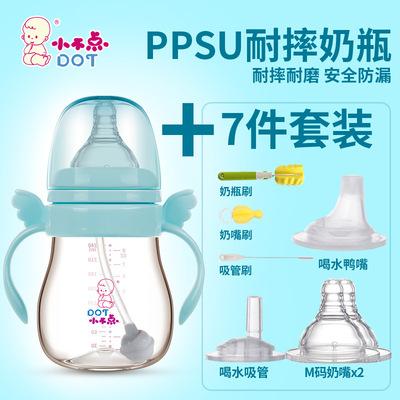 小不点宝宝奶瓶ppsu耐摔防胀气宽口径带手柄硅胶吸管婴儿喝水奶瓶