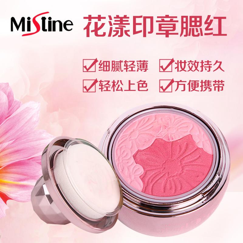 泰国Mistine花漾印章腮红粉嫩红晕妆效自然清透持久自然珠光包邮