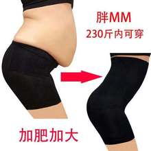 Belly-closing pants, large size, high waist, post-partum belly-closing underwear, body-building pants, women's anti-wear safety pants