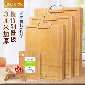 双枪切菜板整竹砧板大号防霉厨房家用案板擀面粘板刀板实木面板