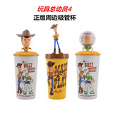 Authentic Disney Circumjacent Toy Story 4 Pipet Cup Bass Lightyear Water Cup Houdi Shake Head Moulding Cup