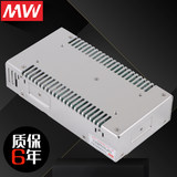 Genuine Mingwei switching power supply S-250W-12V20A monitoring LED camera industrial control AC to DC output DC