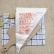 裱花袋工具裱花嘴套装一次姓加厚反复使用挤奶油袋家用溶豆曲奇器