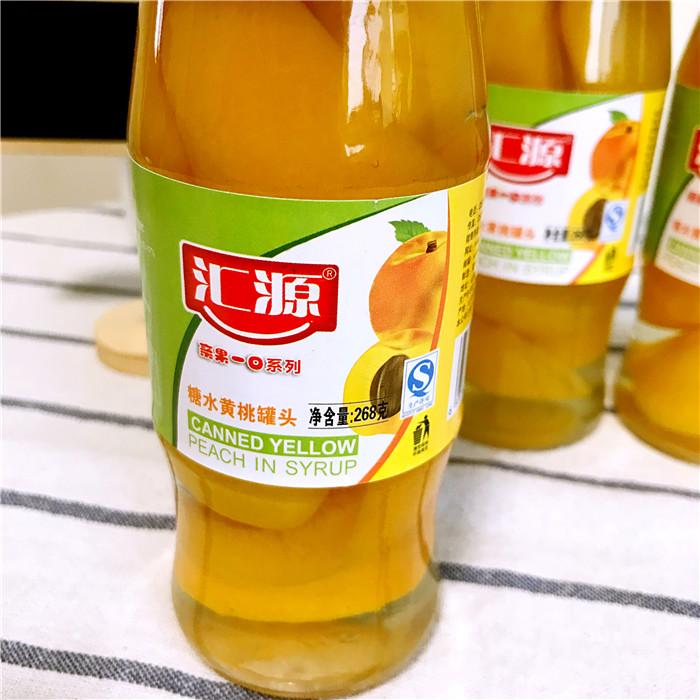 汇源罐头水果黄桃罐头黄桃水果268g/瓶出口欧美品质整箱12瓶包邮