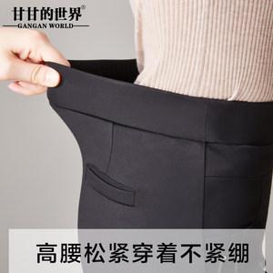 甘甘的世界裤子女2018夏装新款高腰弹力直筒裤修身长裤OL职业女裤