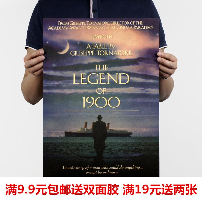 海上钢琴师海报