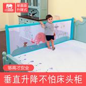 2米宝宝床栏婴儿护栏儿童床围栏1.8米大床 大象妈妈单面床护栏