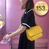 日本MARS SHARING流浪包小众品牌邮差包斜挎包包女小ck七夕限定包