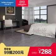 特权订金菲林格尔 德国木地板高密度纤维板强化复合地板 V-422