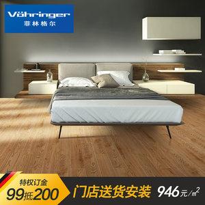特权订金菲林格尔地板白栎纯实木地板卧室客厅通用 DR05 云沁