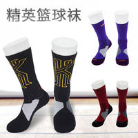 Sports socks men summer professional black month elite socks basketball socks slip breathable wear long tube high tube stockings