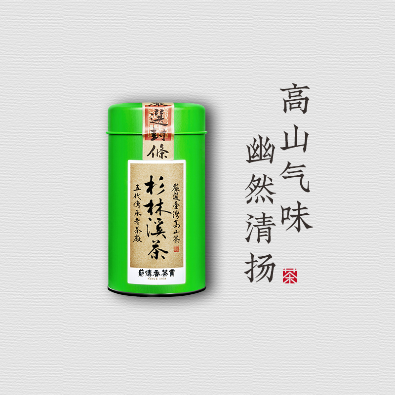 Высокогорный чай Артикул 14701169387
