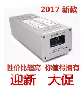 电源滤波插座