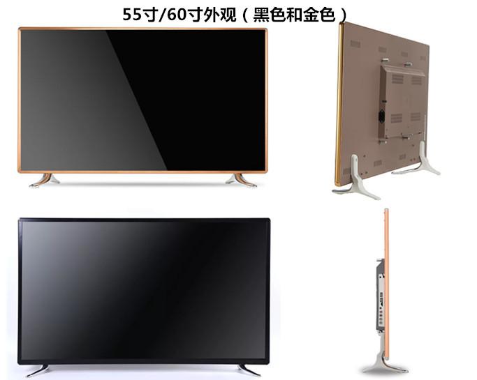 平板大家电电视机 led 网络 wifi 寸智能 55 寸 42 寸液晶电视机 32 特价