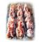 陕西风味特产富平曹村马家坡独立包装新柿饼农户吊饼零食4斤145元